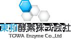 東和酵素株式会社 | 微生物の力で限りなく地球環境を保全する Logo